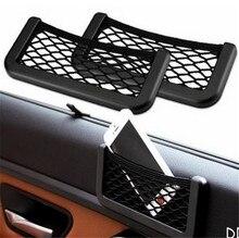 Car modeling upgrade storage net bag general 145 * 85mm car carrying mobile phone holder cuff management
