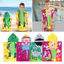 Toddler Kids Hooded Beach Bath Towel Cartoon Soft Swim Pool Coverup Poncho Cape For Boys Kids Children 1-7 Years Old Bath Robe(China)