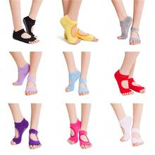 Пять пальцев носки женские круглые носки для йоги балетные танцевальные носки для женщин