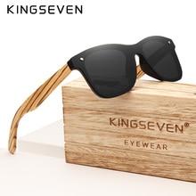 KINGSEVEN Gray Polarized Lens New Zebra Wood Sunglasses Women Men Luxu