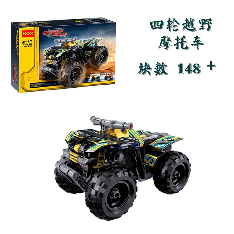 2016-NEW-Decool-3415-3416-2-in-one-Technic-Race-Transformable-Model-Building-Block-Sets-DIY (2)