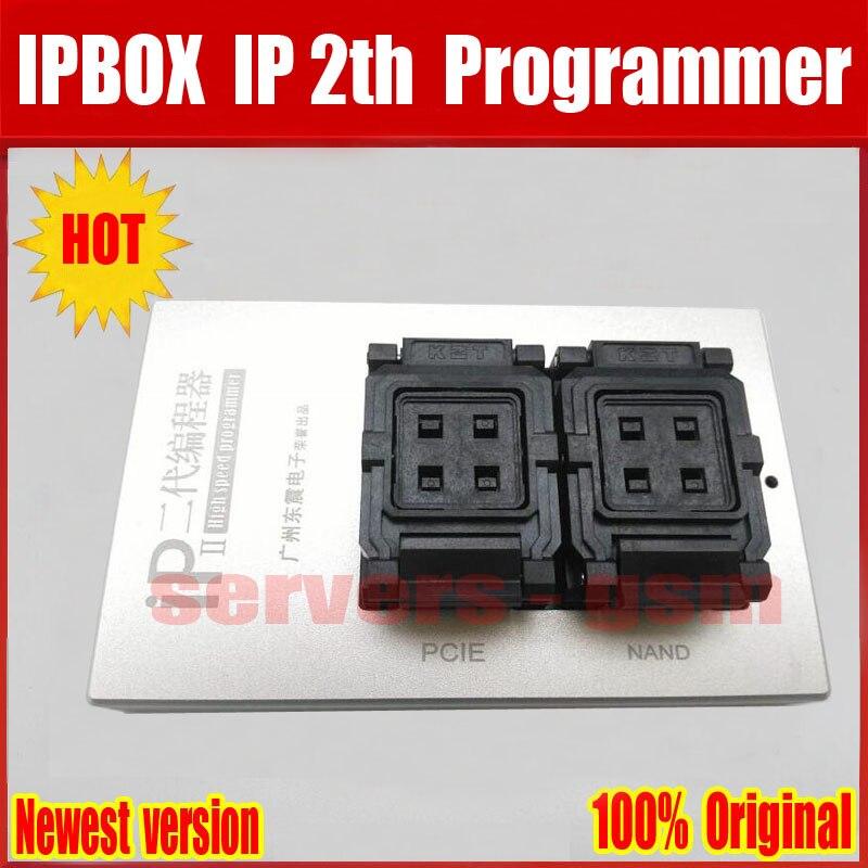 IPBOX 2th.jpg 5