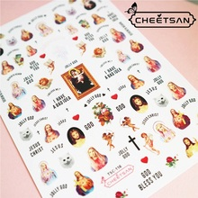 Newest TSC-116 Juses design 3d nail sticker back glue decals template DIY decoration tools