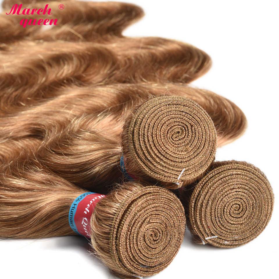 Мартовская королева медовый блонд индийские человеческие волосы пучки с закрытием #27 объемная волна 3 пучка с кружевом Закрытие необработанное плетение волос в индейском стиле