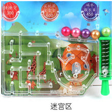 1pcs Spring Games for Humour Toys Gags & Practical Jokes Practical Jokes Novelty Gag Children Toys Score Pinball Plate(China)