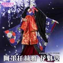 Japanese Anime Hot Game Fate Grand Order Fgo Altria Pendragon Saber Kimono Cosplay Costume Woman Dress