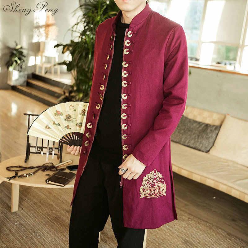Традиционная китайская одежда для мужчин Шанхай Тан платье в китайском стиле китайская куртка Кунг-фу одежда мужская одежда V1010