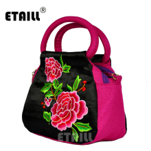 ETAILL National Trend Embroidery Women Messenger Bags Chinese Flower Embroidered One Shoulder Bag Small Tote Travel Handbag