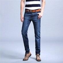 Sulee 2017 Брендовые мужские джинсы толстый зимний осенний стиль джинсы Зауженные джинсы Новые мужские джинсы стиль Приток темно-синий человек брюки
