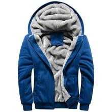 2016 neue männer kaschmir sweatershirt jugend männer dicke warme baumwolle Hoodie männlichen fleece mantel herbst winter plus MLXLXXLXXXL4XL5XL
