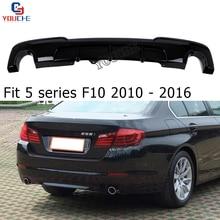 F10 5 серия диффузор для BMW F10 MP стиль спортивный седан 2010- ABS 2 out-let задний автомобильный Стайлинг диффузор