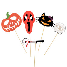 16 Piece Scary Halloween Decorations