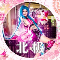 New 2017 New Jinx Cosplay Lol Game Pink PU Full Set Costume With Sock And Bullets