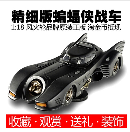 1:18 Batman chariot  HOT WHEELS Elite High-quality original simulation alloy car models Black BLY24  Collection