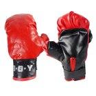 ★  Mounchain Боксерские перчатки Дети Дети Кожаные боксерские перчатки Тренировка Спарринг До 14  ✔
