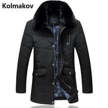 GUIXIANG 2017 Winter Men's fashion High quality Down jacket men Hooded winter jackets men's down coats full size L-7XL