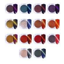 BORN PRETTY 14 Boxes Cat Eye Magnetic Nail Powder 1g Magnet Nail Glitter Dust UV Gel Manicure Nail Art Pigment Decoration