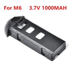 New product Original SMRC M6 Battery 3.7V 1000MAH Lithium Battery For M6 RC Drone Quadcopter Helicopter Accessories Parts part steel hot die forging part forged product for auto parts