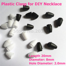 ( 2 color ) 1000pcs  DIY breakaway necklace's plastic clasps Closure for chew necklace Silicone Jewels