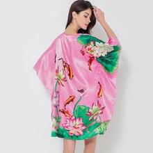 1ff256fca556a فضفاض الحميمة الملابس الداخلية الكورية ثوب النوم طباعة الرسمي س الرقبة  الحرير باس النوم ملابس خاصة