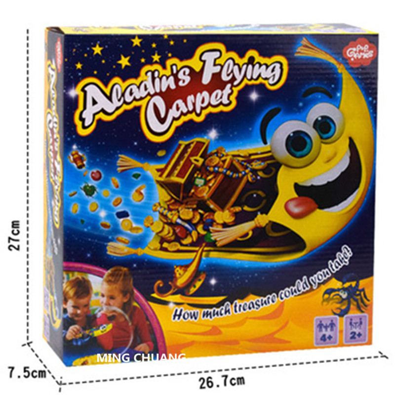 Aeadins Feying Carpet Magic carpet Puzzle game Family games Kids Gift Toy Birthday Gift Boxed 27CM Plastic D68