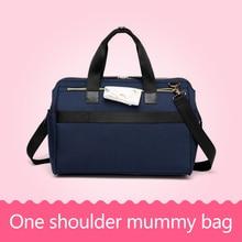 Baby Milk Bottle Insulation Bag Multi functional Mom Bag Waterproof Mummy Handbag Diaper Shoulder Bag Nappy Stroller Handbag