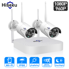 IP camera system Hiseeu wifi home security camera system wifi 4CH 1080P CCTV NVR Kit 2pcs 960P/1080P wireless video surveillance