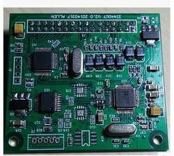 Бесплатная доставка! ADAU1701 электронный модуль частота цифровой аудио процессор модуль