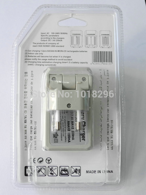 Baterias Recarregáveis de bateria aa 4x1.2 v Definir o Tipo DE : Conjuntos Carregador