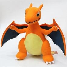 New Cartoon Small Fire Dragon Short Plush Toy Stuffed Doll Best Gift For Children Kids