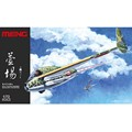 OHS Meng DS001 1/72 Kayaba Ku4 Katsuodori RAM Jet Fighter Assembly Scale Airforce Model Building Kits