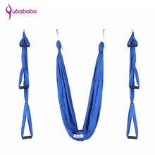 [QUBABOBO] Marca Yoga Hamaca Tela paracaídas Nylon Tafetán Anti Gravedad Alta resistencia Descompresión Hamaca Yoga Gimnasio Colgante