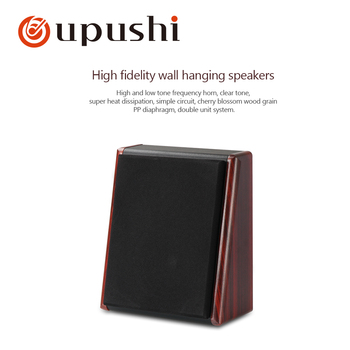 Oupushi home music system 10w,20w wall speakers 6.5 inch ceiling loudspeakers 2-way full range speaker wall mount with amplifier