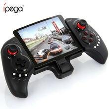 IPEGA 9023 джойстик для телефона геймпад Android PG 9023 беспроводной Bluetooth Телескопический игровой контроллер/Android планшет с ТВ ПК
