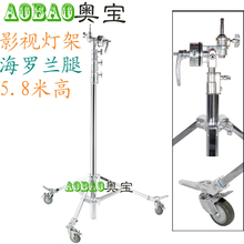 CD50      heavy-duty skilled tripod Heavy obligation Tripod with rolling Legs