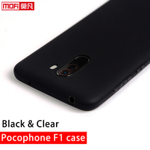 matte case for Xiaomi Pocophone