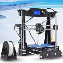 Хит продаж 3D комплекты DIY принтер Высокая точность RepRap 3D принтеров Prusa i3 3D печать размер 220*220*200 мм 3D нити