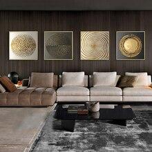 Oro Abstracto lienzo de textura cuadrada moderna en blanco y negro, carteles e impresiones, decoración de pared para el hogar, imágenes artísticas para la sala de estar