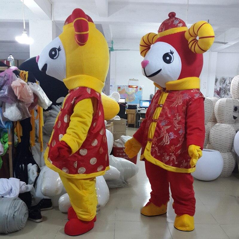 Le mouton mascotte Costume chinois nouvel an agneau chèvre mascotte Costumes fantaisie robe tenue Halloween Cosplay Costume - 4