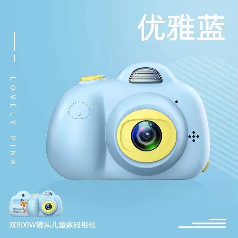 2019 Nouveau HD Écran Double caméras Éducatifs Pour Enfants la photographie De Sport mignon de bande dessinée Mini Numérique appareil photo Ensembles Jouets Cadeau - 4