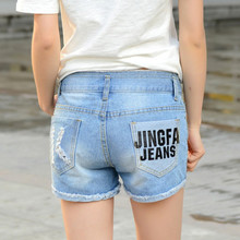 2017 Jeans Women Shorts Summer Style New Light Color Ripped Crimping Denim Shorts Plus Size 36 High Quality Hole Denim Shorts