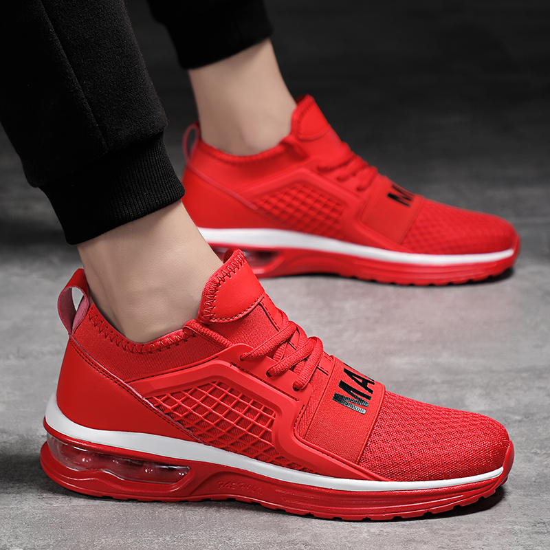 Men's Casual UltraLight Sneakers