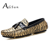 AGSan Men Leopard Loafers Slip On Moccasins Silver Gold Tassel Loafers Striped Driving Shoes Fashion Mens