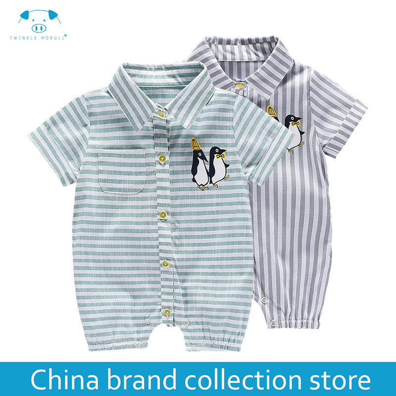 baby clothes summer newborn boy girl clothes set baby fashion infant baby brand products clothing bebe body bebe MD170X018 baby boy clothes bebe casual girl clothes little baby infantil jumpsuit baby girl clothes infant girl gentle baby set r3052