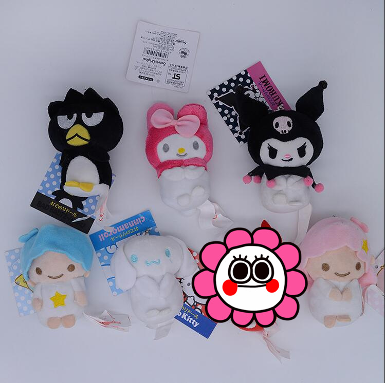 Cute Kuromi Plush Doll Pendant Key Chain Keychain Car Keyring Toy Collection