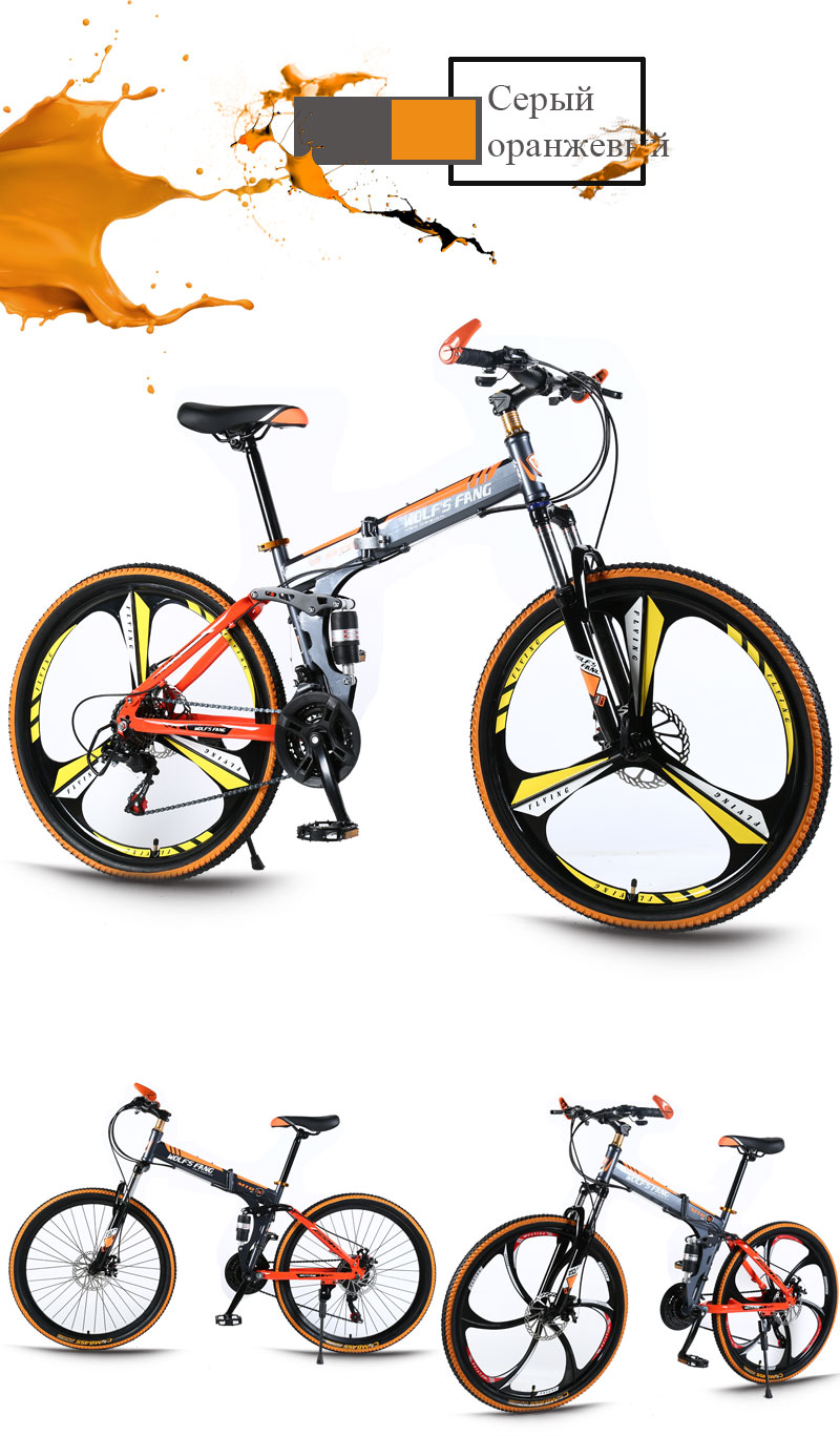 "HTB1MYOPaiLrK1Rjy1zdq6ynnpXae wolf's fang Mountain bike 21speed 26"" inch folding bike road bike unisex full shockproof frame bicycle front and rear mechanic"