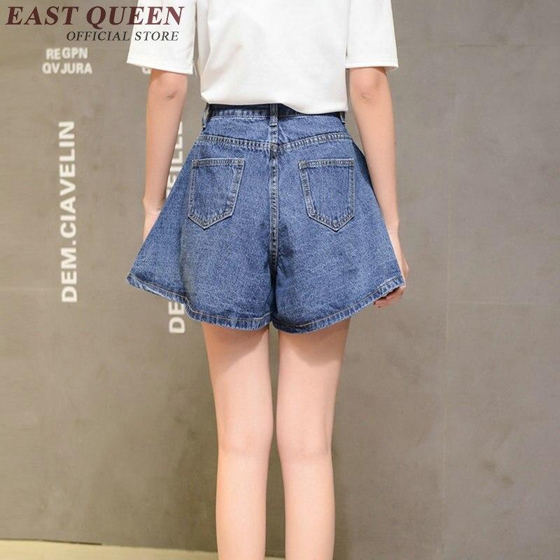 9f52e9900a Denim shorts female Micro denim shorts Mini shorts jeans Loose flare shorts  High waist flare AA2372 YX-in Shorts from Women's Clothing on  Aliexpress.com ...