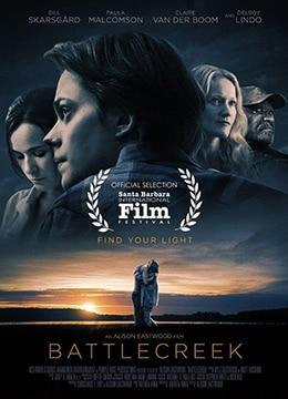 《巴特克里克》2017年美国剧情,爱情电影在线观看