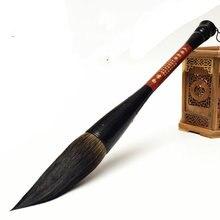 Ручка кисть с медвежьими волосами в форме большого бункера Китайская