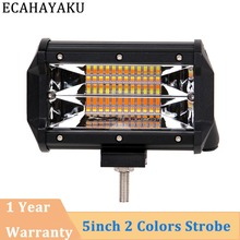 ECAHAYAKU 1x 5 Inch 72W 2 rows Waterproof Light type Auto Car Top LED bar for Off-road truck atv 4x4 SUV car styling